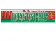 В Москве на праздновании Дня города состоялось награждение медалью «70 лет освобождения Беларуси»
