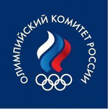 Российский союз ветеранов пожелал сборной России удачно выступить на XXII Олимпийских зимних играх