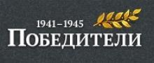 Внучка ищет бабушку - Веру Павловну Зуеву - ветерана Великой Отечественной войны