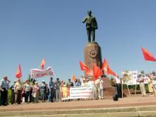 Члены Российского Союза ветеранов приняли участие в праздновании дня города Калининграда
