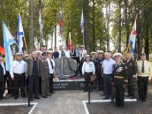 Члены Вологодского регионального отделения Российского Союза ветеранов приняли участие в открытии памятного знака погибшим морякам-подводникам