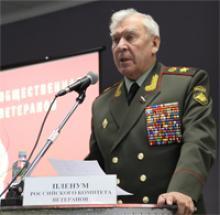 Состоялся очередной пленум Российского Комитета ветеранов