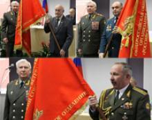 Вручение Знамен трем региональным отделениям Российского Союза ветеранов