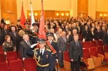 Расширенный Пленум ветеранских организаций Ярославской области 12.02.15 года