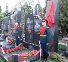 На Ново-Девичьем кладбище в первую годовщину смерти Маршала Советского Союза В.Куликова был открыт надгробный памятник