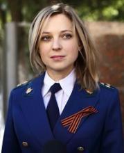 Поздравление Прокурора Республики Крым, Старшего советника юстиции Н.В. Поклонской