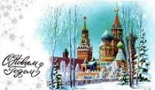 Поздравление от Московских Суворовцев
