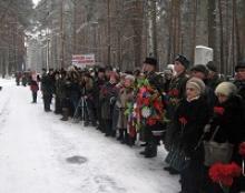 Первый материал из Свердловской области о мероприятии во время Дня неизвестного солдата