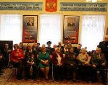Заседание МОО инвалидов войн и военной службы России