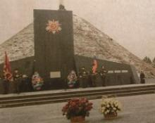 Члены Тульского областного Комитета Российского Союза ветеранов приступили к подготовке к мероприятиям, связанным с 75-летием обороны Москвы и Тулы.