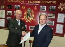Члены Тульского областного отделения Российского Союза ветеранов получат квалифицированную юридическую помощь бесплатно