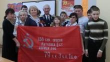 Председатель Тульского областного отделения «Российский Союз ветеранов» провел урок мужества, посвящённый 70-летию Победы