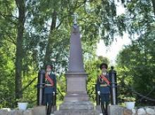 Члены комитета Тверского областного Российского Союза ветеранов почтили память героя Чесменского сражения