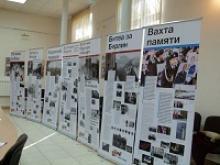 Центр патриотического воспитания в городе Гурьевске