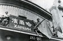 70 лет победы над милитаристской Японией и вклад вологжан в общую победу