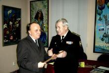 Награда от моряков
