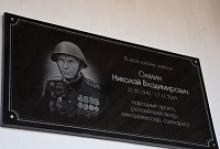 Члены Вологодского регионального отделения Российского Союза ветеранов приняли участие в открытии мемориальной доски и вечере памяти артиста Николая Олялина