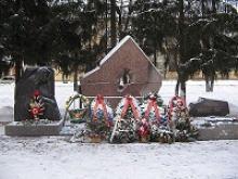 Активисты Вологодского регионального отделения Российского Союза ветеранов приняли участие в мероприятиях, посвященных Дню памяти воинов-интернационалистов и 27-й годовщине окончания выполнения боевой задачи в Афганистане