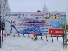 В Калининском районе Тверской области состоялась областная лыжная гонка, посвященная памяти Сергея Козлова и Дениса Стребина, героически погибших в составе 6-ой роты Псковской дивизии ВДВ