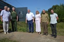 Открытие памятника в честь победы в битве при селе Молоди