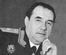 Верный сын Отечества. К 90-летию со дня рождения Генерала армии Станислава Ивановича Постникова