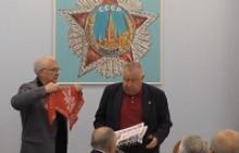 Занятие с сотрудниками аппарата и членами общественных комиссий Российского Союза ветеранов