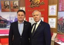 Делегация Ассоциации юристов России посетила Российский Союз ветеранов