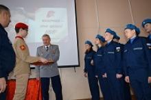 Посвящение в юнармейцы прошли учащиеся МБОУ СОШ №45 г.Твери